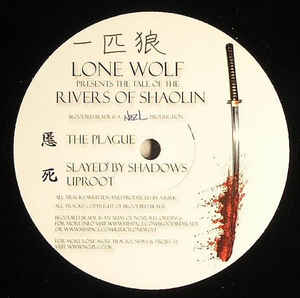 "Image of 12"" VINYL - Lone Wolf - Rivers Of Shaolin EP (NOZ002)"