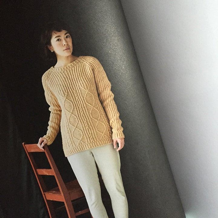 Image of Amirisu magazine