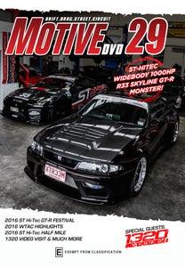 Image of Motive DVD #29