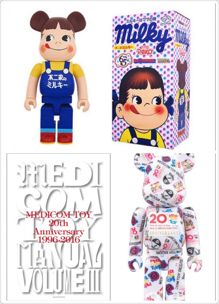 Image of Medicom Toy Be@rbrick Milky Peko Chan 65th Anniversary 400% + Manual Volume III