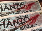Image of HATTORI HANZO - GOD WILL BE CUT - HOUSE OF BLUE LEAVES VARIANT - BLOOD SPLATTER