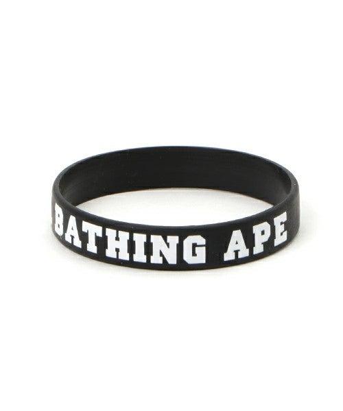 Image of A Bathing Ape - Rubber Bracelet (Black)