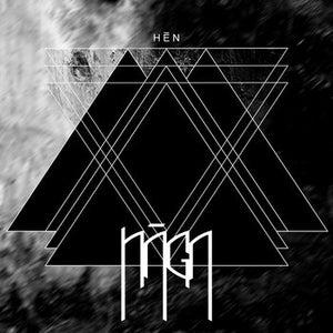 Image of Naga - HEN LP