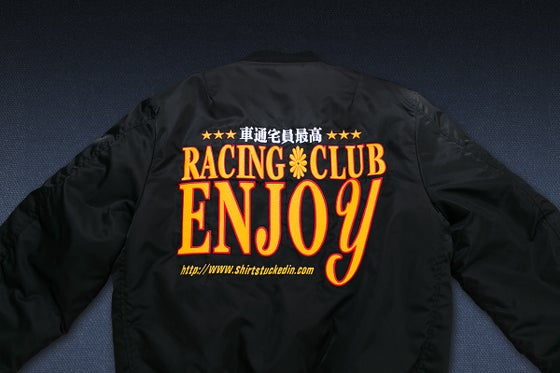 "Image of SHIRTSTUCKEDIN ""RACING CLUB ENJOY"" BOMBER JACKET"