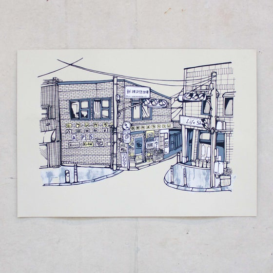 Image of カマラ Tokyo