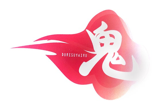 Image of Dorisutairu Cloud Sticker