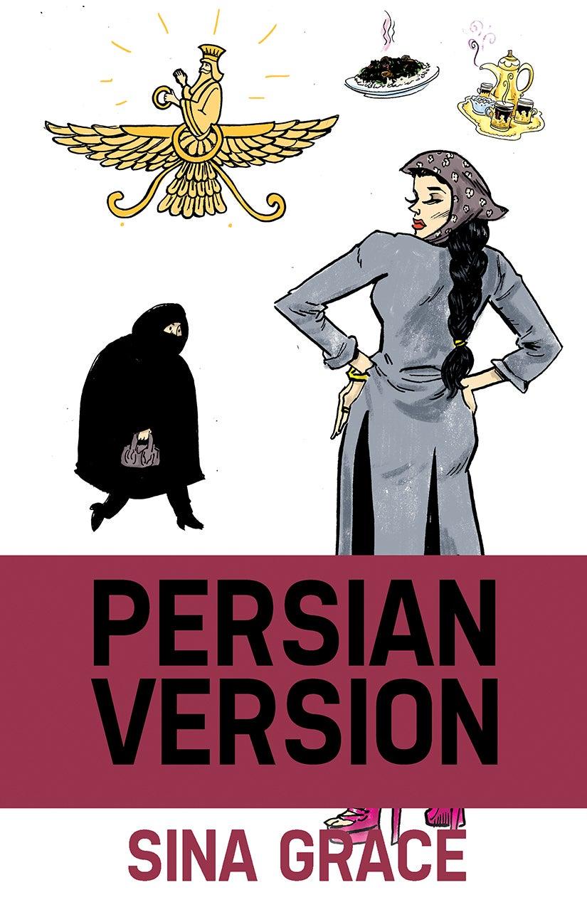 Image of Persian Version Digital Zine