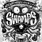 Image of LP Swamps : Rockin' Mess