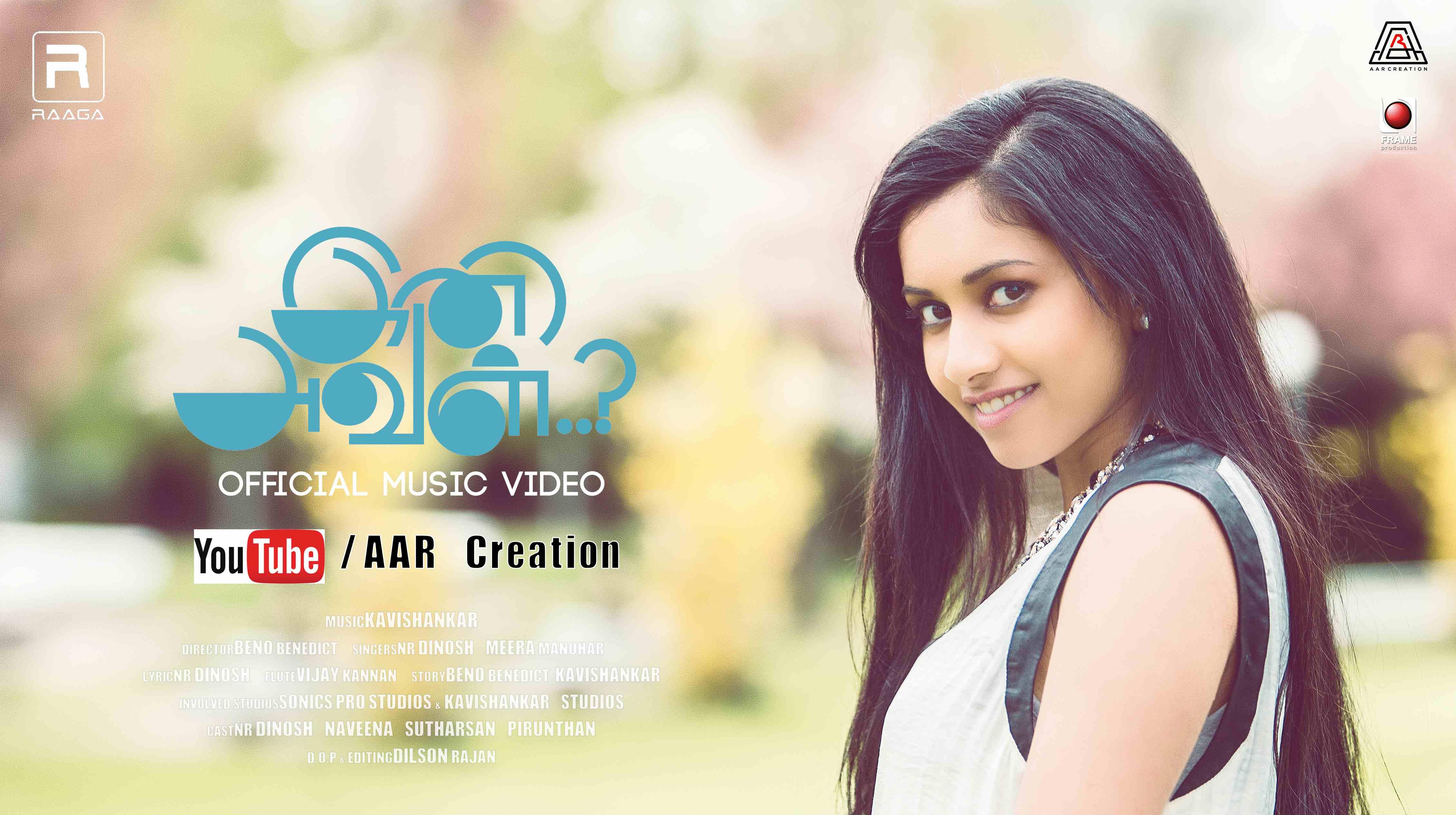 New Tamil Movie Songs - MP3 - friendstamilmp3com