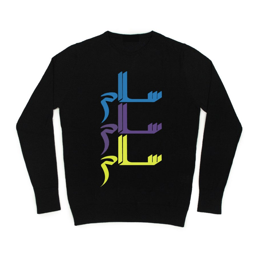 Image of *NEW* Salaam (Peace in Arabic) Sweat