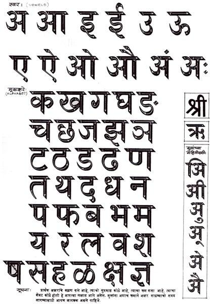 Hindi To Tamil Translation Book Pdf Free Download