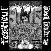 Image of FLASH OUT - DEATH DEALER EP