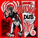 Image of Kaya Dub LP / CD (Kaya)