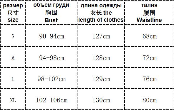 Image of Sexy condole belt Irregular printed dresses