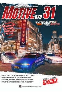 Image of Motive DVD #31 - 2017 Drag Battle - DVD or Blu Ray