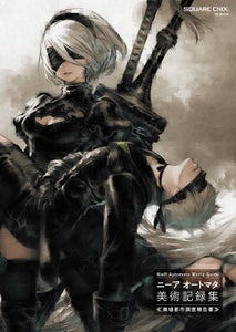 Image of NieR : Automata World Guide