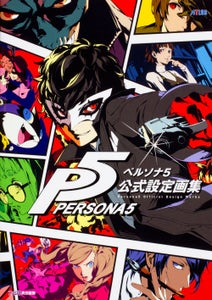 Image of Persona 5 official Setting Art Book