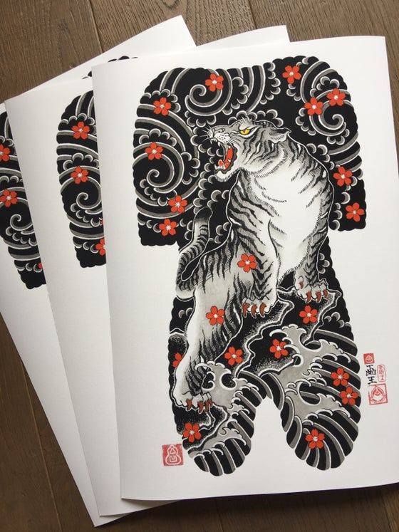 Image of Tiger bodysuit by Yutaro