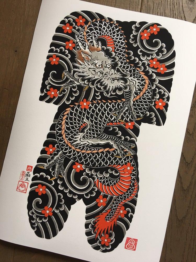 Image of Dragon bodysuit by Yutaro