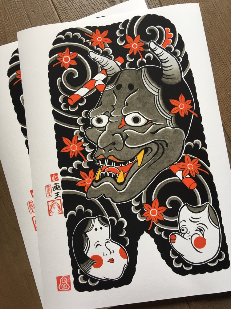 Image of Hannya bodysuit by Yutaro
