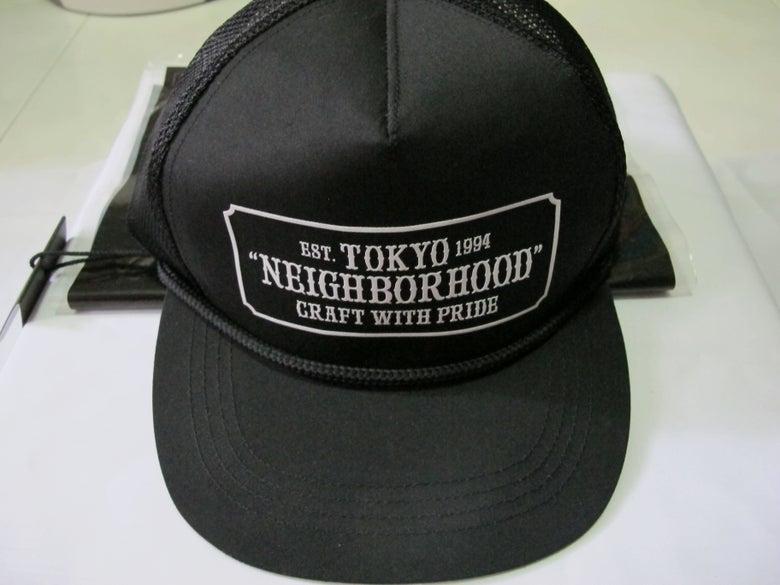 Image of Neighborhood - Bar & Shield Cap (Black)
