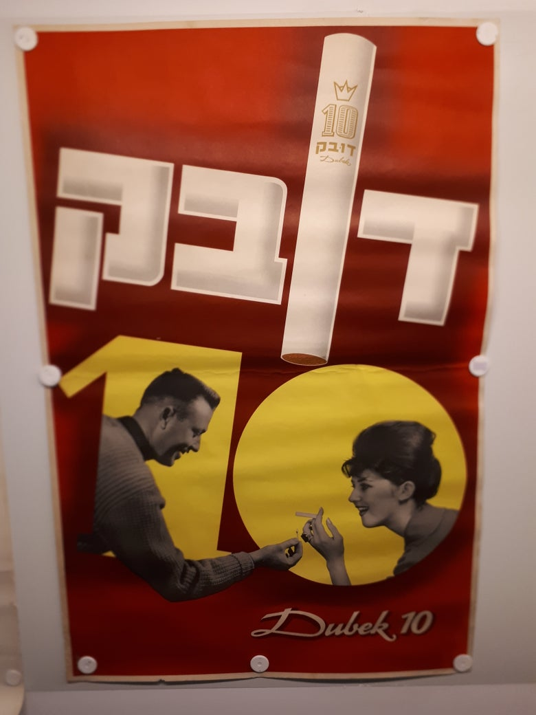 Image of Dubek 10 Poster