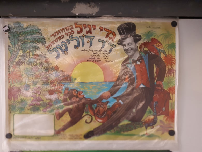 Image of Doctor Dolittle Poster