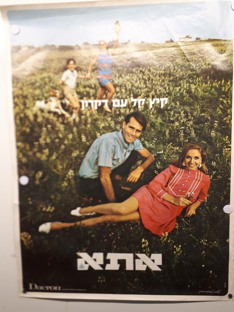 Image of ATA Poster