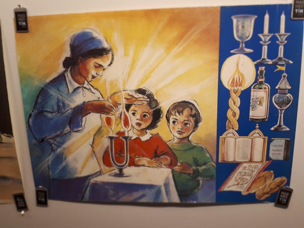Image of Kiddush Poster