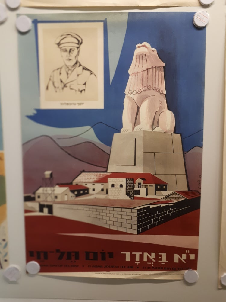 Image of Tel Hai Day Poster