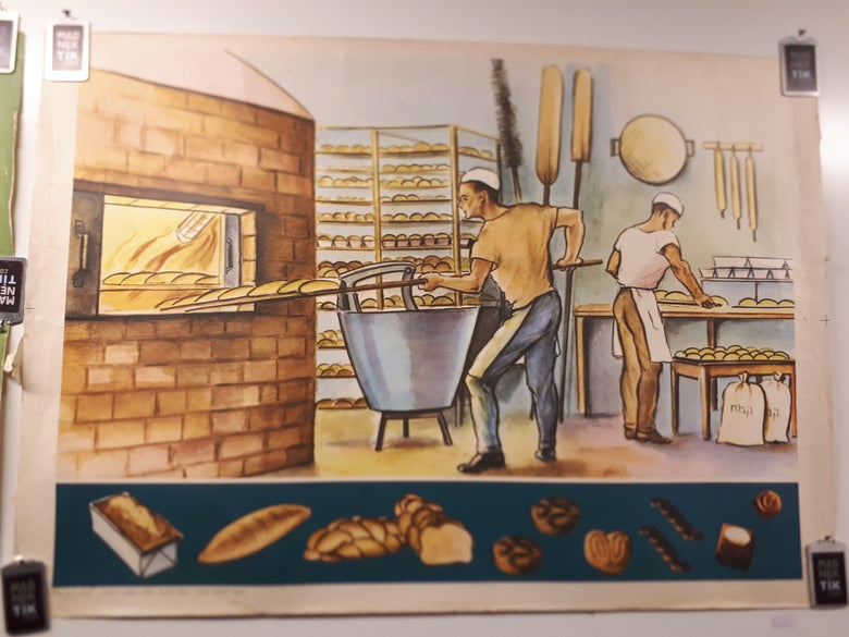Image of Bakery Poster