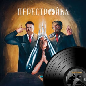Image of Apathy + O.C. - Perestroika VINYL Only [SHIPPING NOW]