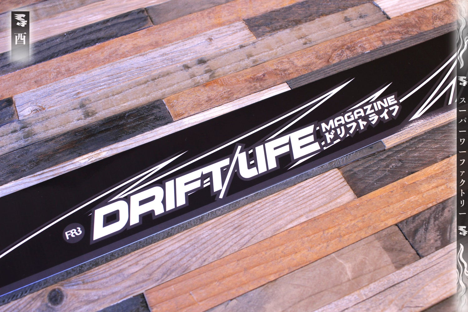 Image of Drift Life Windshield Banner (color options)