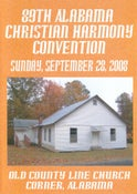 Image of 89th Alabama Christian Harmony Convention - Sunday - 3 CD set