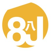 Image of  EightJ sticker 10cm x 10cm (Yellow)