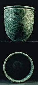 Image of Green lidded vessel (medium)