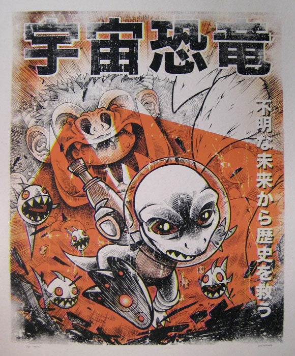 "Image of ""GO SPACE DINO!"" PAPER PRINT ""MYK"""