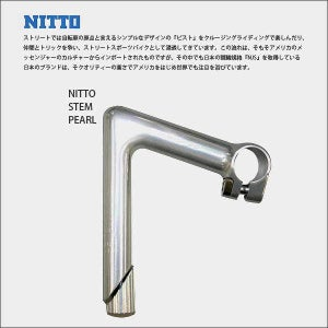 Image of Nitto Pearl Stem - 100mm - 26.0 Clamp