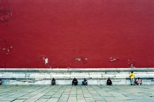"""Image of """"Forbidden City"""" by Jianai Jenny Chen"""