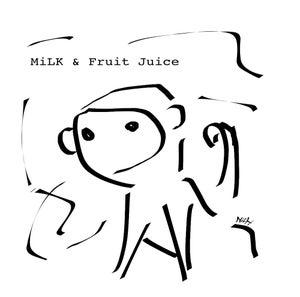 Image of Monkey EP