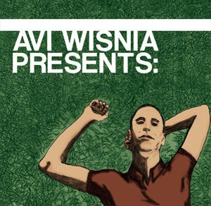 Image of Avi Wisnia Presents: EP