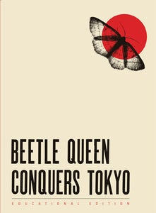 Image of Beetle Queen Conquers Tokyo EDUCATIONAL LICENSE DVD
