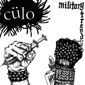 "Image of CULO - Military Trend 7"" EP"
