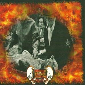 Image of Dramadeus - Day of Wrath CD