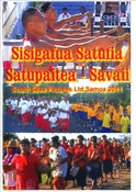 Image of SISIGAFUA SATUFIA 3HOUR DVD! 2011 NEW