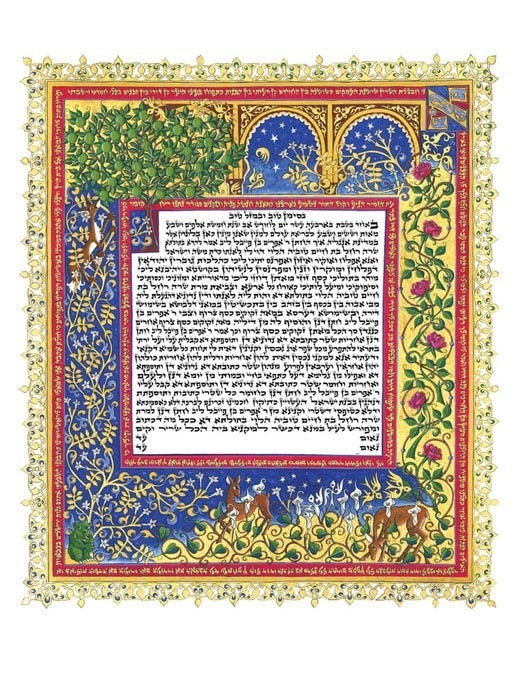 Image of Song of Songs 2 ketubah
