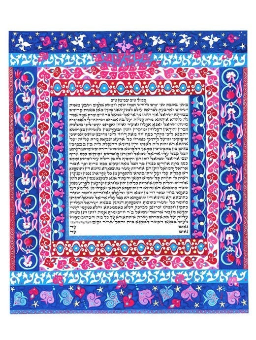 Image of Lotus Ketubah