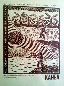 Image of Mauka to Makai - Hand Screened Poster