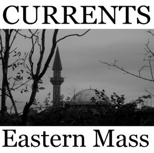 """Image of 7"""" EASTERN MASS"""