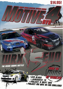 Image of Motive DVD #004
